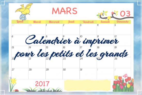 free march 2017 calendar printable